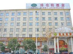 Vienna Hotel Zhoukou Hanyang Road Branch, Zhoukou