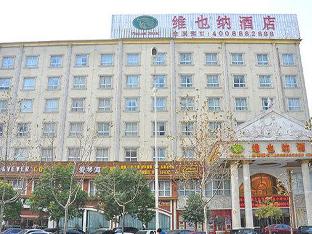Vienna Hotel Zhoukou Hanyang Road Branch