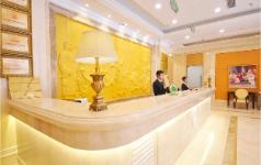 Vienna Hotel Jinan Liancheng Square Branch, Jinan