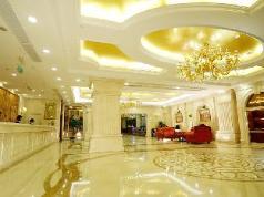 Vienna Hotel Guangzhou Yuexiu West Huifu Road, Guangzhou
