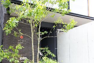 Japaning Hotel Fushimiinari image