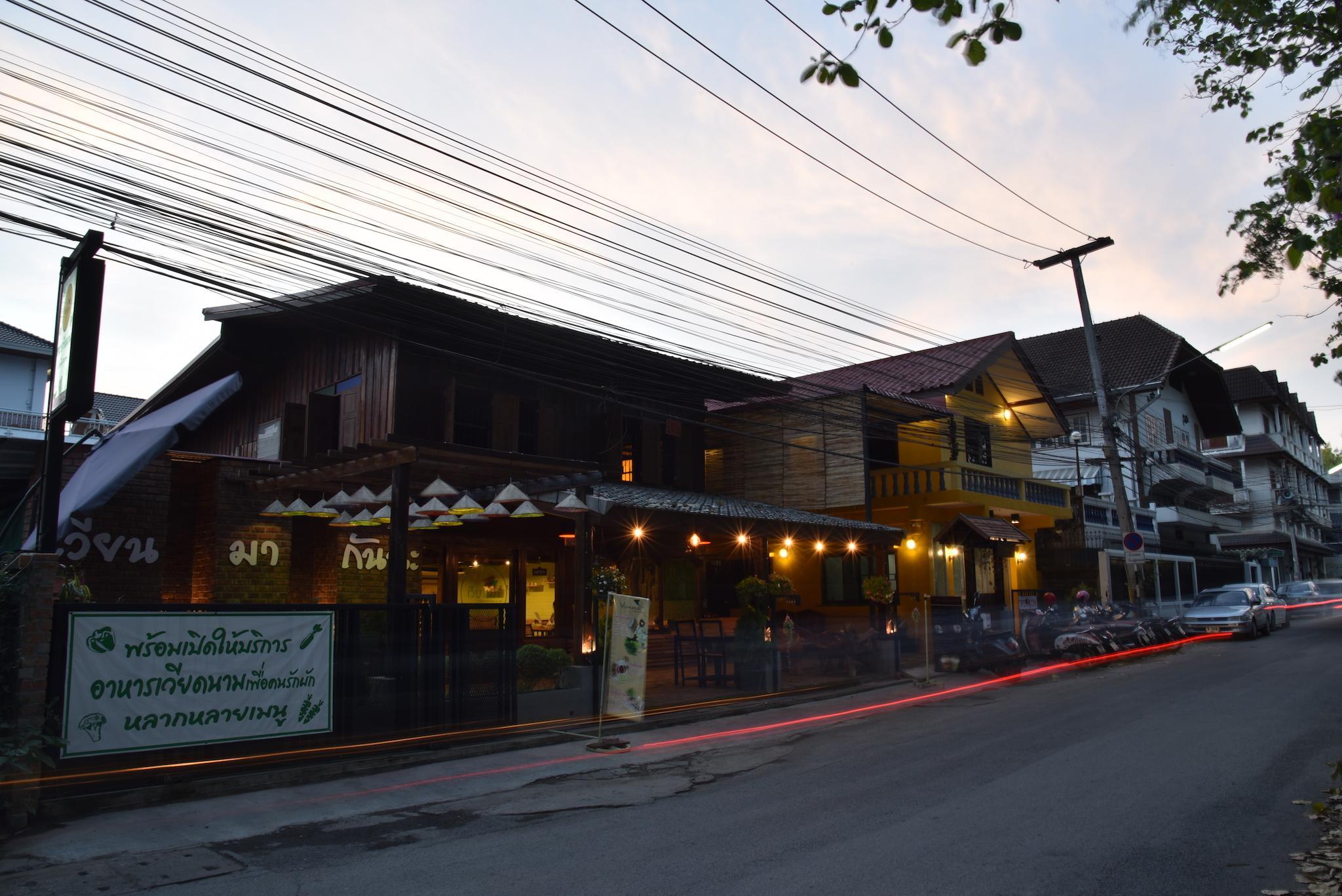 柏马旅馆,Pama Guesthouse