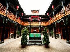 Hong Changyu Yododo Inn, Jinzhong