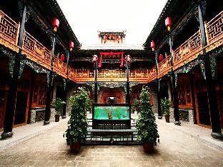 Hong Changyu Yododo Inn