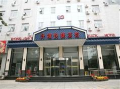 Shenggang Express Hotel, Beijing