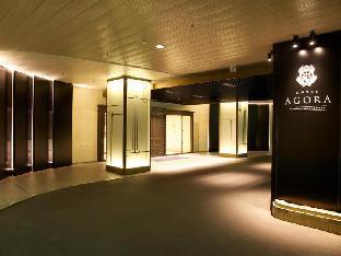 Coupons Hotel AGORA Osaka Moriguchi