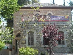 Beit Ben Yehuda Hotel Jerusalem - Exterior