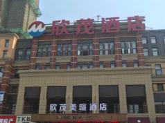 Xinmao Meixuan Hotel, Nantong