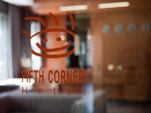 5th Corner Hotel