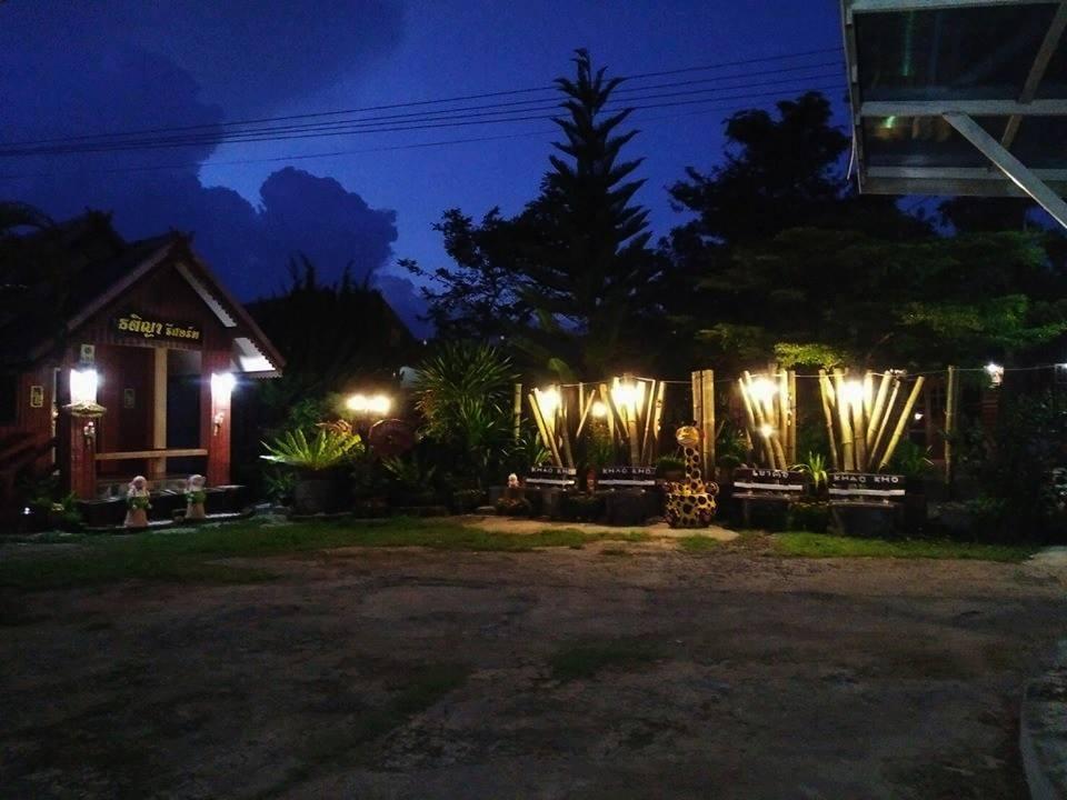 Baan Thatiya Resort