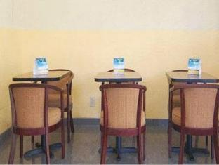 Econo Lodge Inn And Suites Fort Lauderdale Fort Lauderdale (FL) - Coffee Shop/Cafe