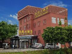 TIE LV Holiday Hotel, Guangzhou