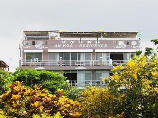 An Hoa Resort4