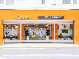 Promos CityInn Hotel Taipei Station Branch III