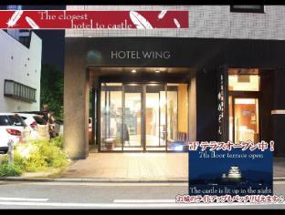 호텔 윙 국제 히메지 image