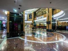 Gardford International Hotel, Guangzhou