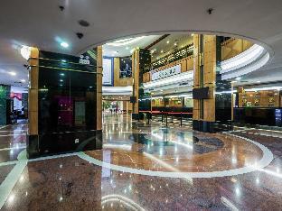 Get Coupons Gardford International Hotel