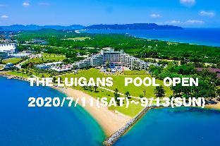The Luigans水疗度假村 image