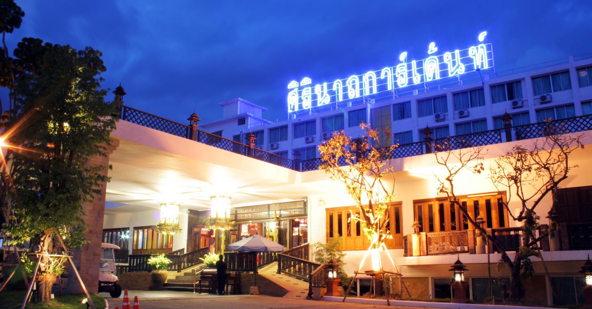 斯里纳尔特花园酒店,Sirinart Garden