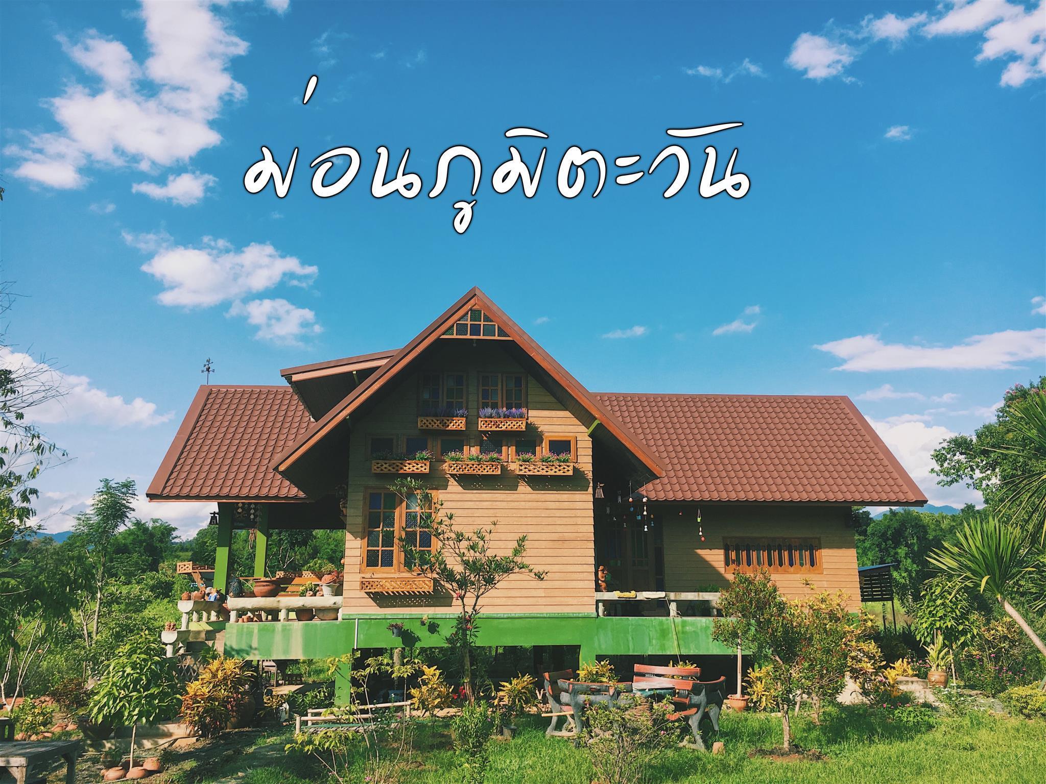 Mon Phum Tawan Chiangmai
