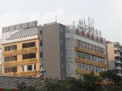 Lifu Hotel Guangzhou Xilang Metro Branch, Guangzhou