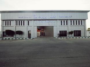 Bhadur Resort Jeddah