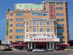 Vienna Hotel Dongguan Songshan Lake Park Branch, Dongguan