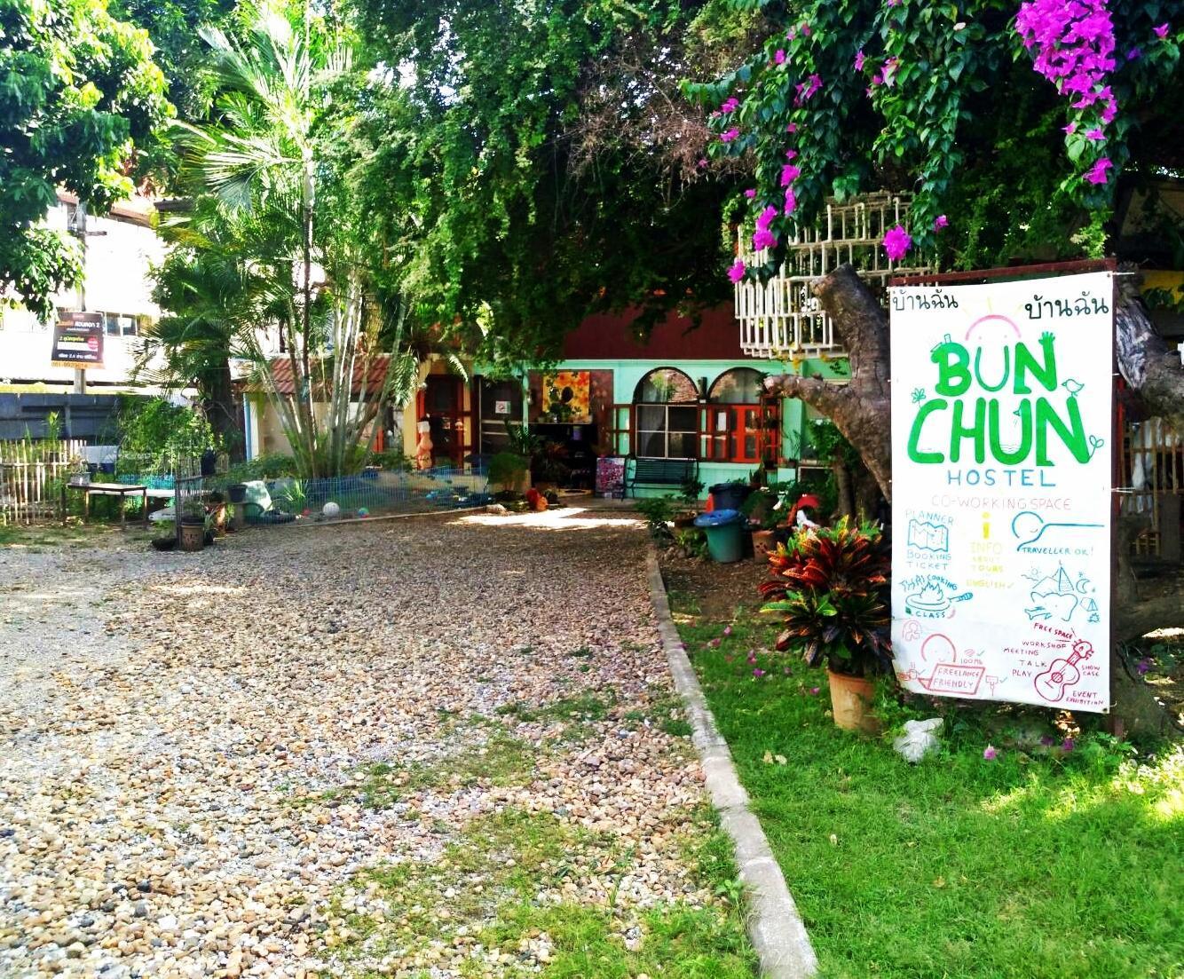 Bunchun Hostel,Bunchun Hostel