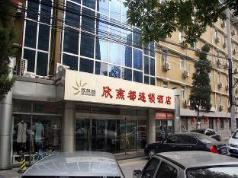 Shindom Inn Jianguo Men, Beijing