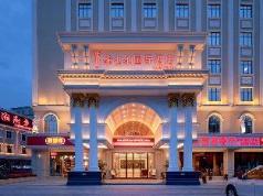 Vienna Hotel Shenzhen Longgang Dayun Center Branch, Shenzhen