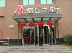 Jinjiang Inn Shanghai Songjiang University Town, Shanghai