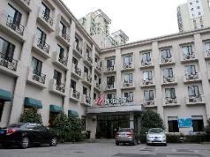 Jinjiang Inn West Changning Rd, Shanghai
