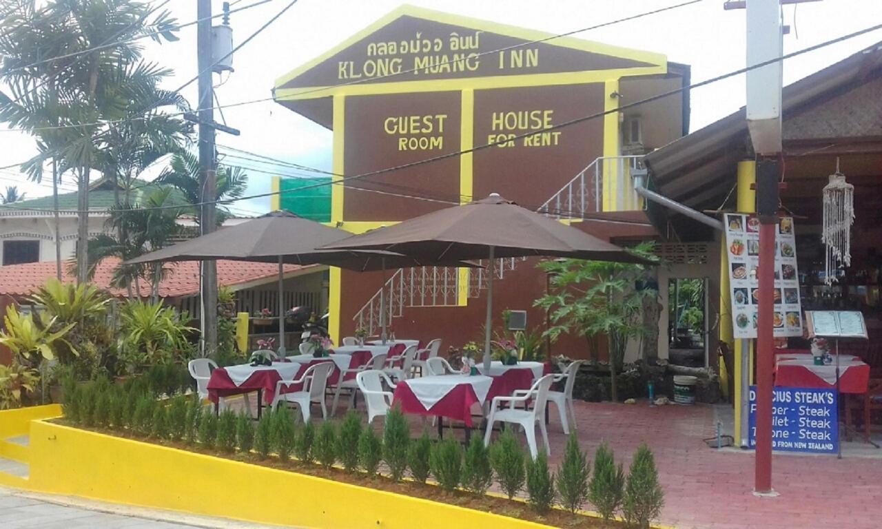 คลองม่วง อินน์ (Klong Muang Inn)