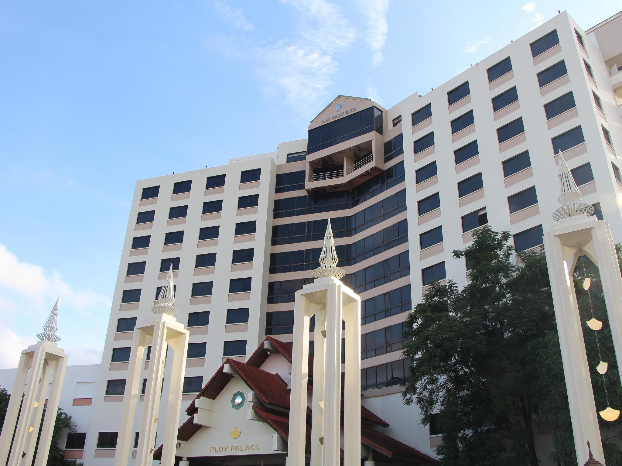 โรงแรมพลอย พาเลซ