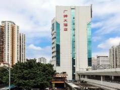 Guang Sheng International Hotel, Shenzhen