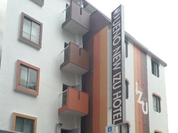 New伊豆ホテル