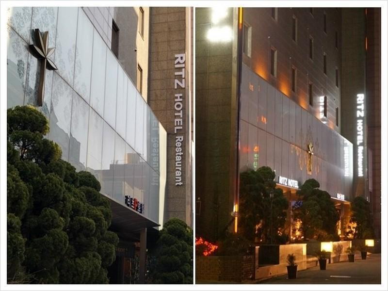 South Korea-리츠 서울 호텔 (Ritz Seoul Hotel)