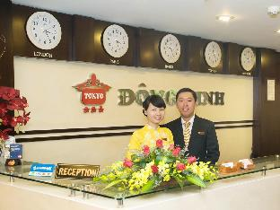 Booking Now ! Dong Kinh Hotel