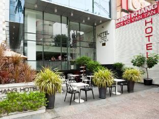 ミン カン ホテル1