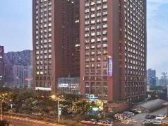 Citadines Gaoxin Xi'an, Xian
