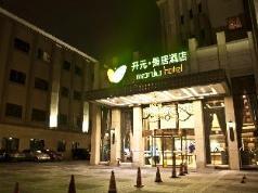 New Century Manju Hotel @SNIEC, Shanghai