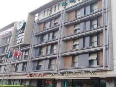 GreenTree Inn TianJin Dabeiyuan, Tianjin