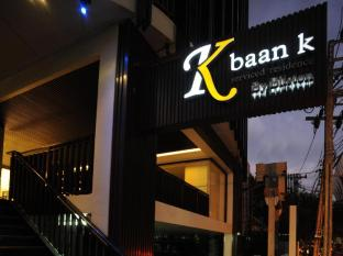 Baan K Managed by Bliston Hotel Bangkok - Exterior