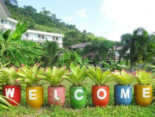 P.S Hill Resort Phuket - Garden