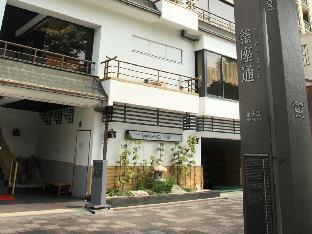 호텔 샤틀레 인 교토 image