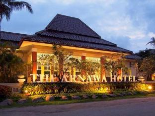 Arnawa Hotel