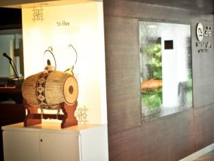 My hotel CMYK @ Ratchada Bangkok - Mycafe Thai Music Gallery