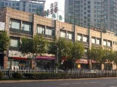 GreenTree Inn Shanghai South Railway Station Hotel, Shanghai