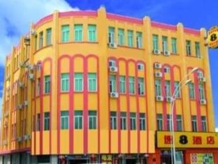 Super 8 Hotel Changchun Meilifang - Changchun