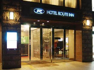 Hotel Route Inn Yokohama Bashamichi image